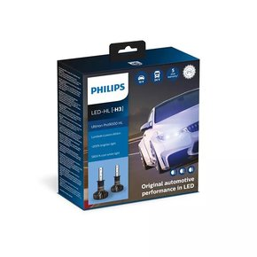 Philips Ultinon Pro9000 HL LED H3 - do 250% više svjetla - 5800K