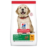 Hill's Science Plan Puppy Large Breed suha pasja hrana 800 g