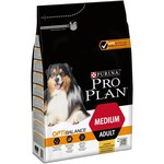 Pro Plan Medium Adult 14 kg